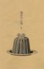 【詩歌】鳩舎の亡霊I
