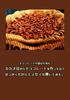 【エッセイ・随筆】カカオ豆からチョコレートを作ったのでせっかくだからエッセイも書いてみた。