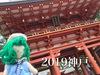 【ノンフィクション】【手製本】マオちゃんのおでかけ日記〜突発神戸旅行