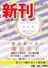 【新刊】【エンタメ】【ローファンタジー】魔法菓子コレクション 総集編