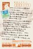 【300SSラリー】宇宙への手紙