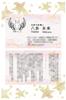 【300SSラリー】空想生物職人 八卦未来/七歩