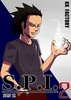 【SF】【現代】S.P.I.2