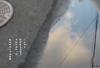 【詩歌】【その他】ポストカード_マンホールと水たまり