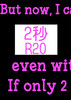 【BL】【2次創作】2秒前編【R18】