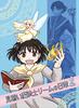 【ハイファンタジー】見習い魔法士リームの日常2【4コマ漫画】