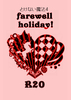 farewell holiday!-とけない魔法4-