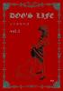 【SF】【TL】【百合】DOG'S LIFE vol.1/漫画【R18】