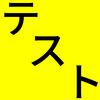 【新刊】(タイトル未定)