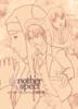 AnotherAspect〜エドガー・シュルツェの事件簿〜