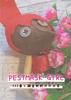 【ローファンタジー】【手製本】【新刊】PESTMASK GIRL -000番と錬金術師の日常-