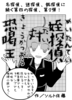 【ミステリ・推理・ハードボイルド】姪探偵対恐喝王
