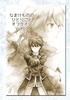 なまけもののひとりごとオフライン Vol.07