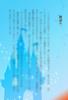 【300SSラリー】暁語り