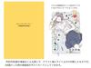 【百合】【純文学】カメレオンダイアリー(ライト版)