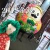 【ノンフィクション】【手製本】マオちゃんのおでかけ日記〜金沢ついでに恐竜博物館