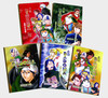 【ハイファンタジー】【2次創作】【BADOMA】小説BADOMA 全巻+番外編セット