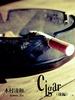 【ハードボイルド】【ローファンタジー】cigar(後編)