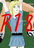 【BL】Marionette下【R18】