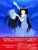 【エンタメ】【ライトノベル】【現代】【ローファンタジー】トラブルコレクターズ#02-01