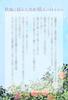 【300SSラリー】秋風に揺れる薔薇 晴天の昼下がり
