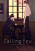 【2次創作】【Fate】Calling You【R18】