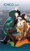 【ミステリ】ICHICO Part2【ローファンタジー】
