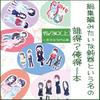 【ゴブガリ企画参加】15/30(小高まあな作品集)