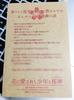 【300SSラリー】花に愛されし少年と桜神(コノハナノサクヤビメ):桜の神様と神様が視える少年のおねショタファンタジー、の春のひととき。