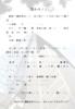 【無料配布】静岡文学マルシェポストカードギャザリング