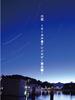 【会誌・会報・合同誌】【現代】【恋愛】六花〜ローカル食アンソロジー東北編〜