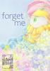 【SF】【恋愛】【新刊】    forget me 〜宇宙駅『神田』人情奇譚2〜
