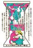 【300SSラリー】オイル時計と見習い魔法/鳴海ぽち