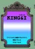 【2次創作】【遊戯王】【闇海】KING&I【R18】