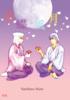 【2次創作】【戦国BASARA】【新刊】【BL】花蝶風月【R18】