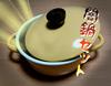 【ハイファンタジー】【ローファンタジー】闇鍋セット