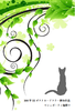 【300SSラリー】猫スタンプ