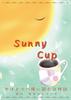 【会誌・合同誌】『おはようの後に読む合同誌【Sunny Cup】』