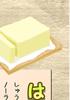 【300SSラリー】はじめてのロベンバ