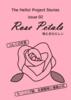 【評論】Rose Petals