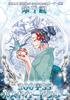【その他】300字SSポストカード過去分セット第7回(カンパ版80枚)