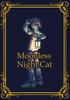 Moonless Night Cat