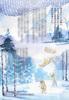 【300SSラリー】【新刊】初橇【無料配布】