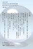【300SSラリー】占い師