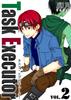 【ハイファンタジー】Task Executor VOL.2