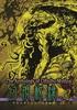 【伝奇・オカルト・ホラー・猟奇】クトゥルフ神話アンソロジー・5「幻視秘録」‐忌‐-ドラッグフェニールの絵画・10-