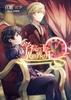【ハイファンタジー】【ライトノベル】学院の王と異世界の王!