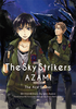 The Sky Strikers Season 1 -- AZAMI/ The Ace Striker