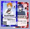 【グッズ】ウチノコRection ハレス&ロマエル