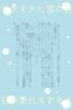 【300SSラリー】できすぎた雪の日